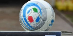 Cesena – Fano: dove vederla in diretta tv, streaming e orario d'inizio